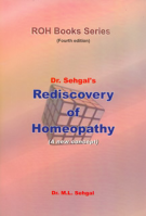 Download Pdf Books On Homeopathic System Of Medicine For Free E Homoeo